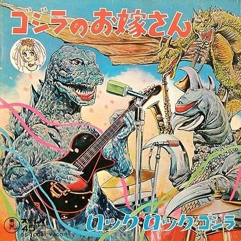 The Bride of Godzilla - Rock Rock Godzilla