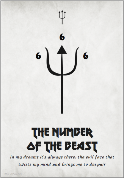 Iron Maiden - The Number Of The Beast (1982): «The Number of the Beast», MIMINAL PULSE ART.